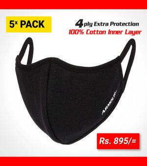Armour+ Reusable Face Mask 5 Pack sri lanka